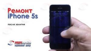Ремонт смартфона iPhone 5s