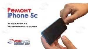 Ремонт смартфона iPhone 5c