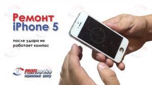 Ремонт смартфона iPhone 5