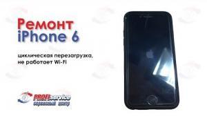 Ремонт смартфона iPhone 6
